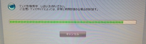 20131106-161603.jpg